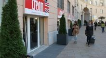 703e0b5578 Prémium minőségű angol használtruha üzletek Budapest belvárosában ...